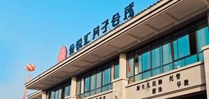 嘉兴桐乡金悦汇月子中心