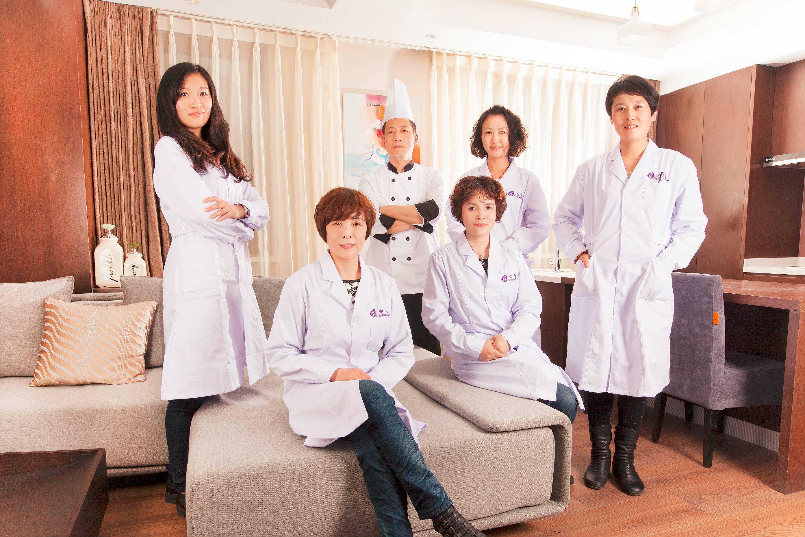 卓月产后健康管理中心