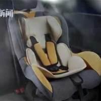 安全驾驶,一定不要拿宝宝的生命开玩笑(图)