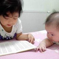 想要二胎,别等大宝上学了再生,这才是两个孩子间隔的最理想岁数