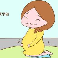 分娩时,孕妈是先见红还是先破水?