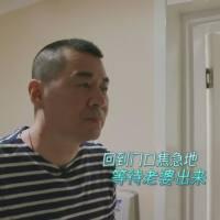 43 岁蒋勤勤生二胎:产房门口,是婚姻的照妖镜