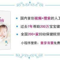 孕期准妈妈吃什么,能生出明萌大眼的宝宝?