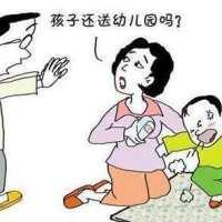家长: 孩子上幼儿园三天两头请假, 一个月去不了几天, 还有必要去吗?