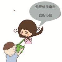 【家长指南24】教孩子理解他人的感受和想法