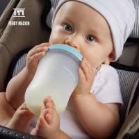 新品 | PERRY MACKIN 硅胶奶瓶,让宝宝爱上喝奶!