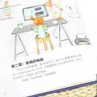 孩子一年2万的计算机课程学费,这套书帮你省下了丨明日团
