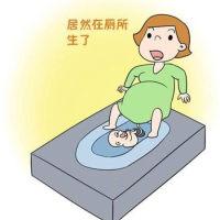 头胎剖腹产,二胎还能顺吗?二胎妈妈分娩前的3大疑问