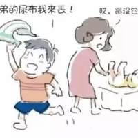 【积木宝贝分享】育儿漫画--家有二胎(第7张触动泪腺)