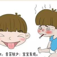 如何看舌头判断孩子身体状况,有图!