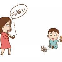 孩子总把自己的话当耳边风怎么办?著名心理咨询师告诉你!