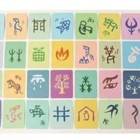 团 | 3-8岁认字神器!《小象汉字》高颜值字卡,认字、美育、趣味三不误!