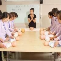 阿姨来了:给我10天,让你成为专业的母婴护理专家