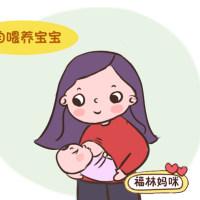 母乳喂养好处多!成功喂养的4个关键要点,新妈妈要牢记!
