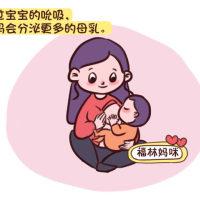"""生完孩子每天都得喝下奶汤?别勉强,小心它可能成""""堵奶汤""""!"""