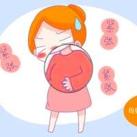 这5类状况的孕妈,要提前入院待产,孕晚期宝宝可能会提前出生!