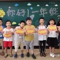 教育男孩堅守4個原則,孩子長大一定了不起!