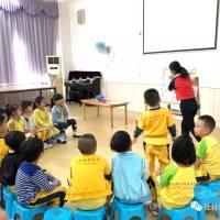 【携手壮壮·拥抱未来】壮壮嘉鑫阳光雅居幼儿园家长半日观摩活动