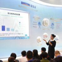 合生元携最新科研成果亮相中华医学会第二十三次全国儿科学术大会