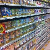 在给孩子选择奶粉时,面对国产、进口不同的奶粉,你会选择哪种?