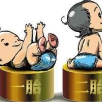 二胎又生一个儿子,是一种什么体验,网友:感觉压力山大啊