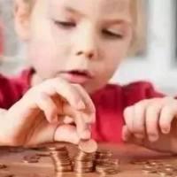 零花钱对孩子的影响,超过了你的想象!