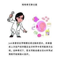 什么情况需要格外注意胎心监护?