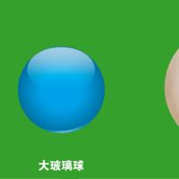 新生儿胃容量的大小及前、后奶的区别
