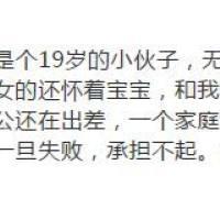 深圳二胎妈妈横死街头后续:孩子请记住,不守规则,真的会死人!