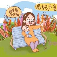 新生儿最喜欢听这几种声音,宝妈们可千万不要吝啬!