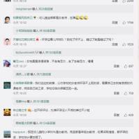 """女教师""""插队""""怀孕被辞退:中国女性为生育,到底买了多沉重的单?"""