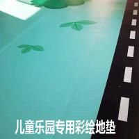 交通跑道彩绘地垫,给孩子们一个快乐的驾驶体验