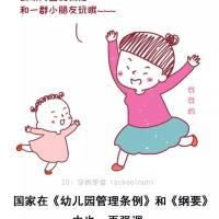 宝宝上幼儿园的最佳年龄,绝大多数家长还不知道...