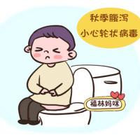 """秋季宝宝腹泻高发期?家长要学会这4点,向秋季腹泻说""""不""""!"""