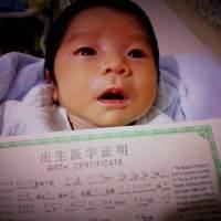 孩子出生后,这4大证件越早办越好,很多家长不知道