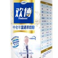 守护万千中国父母健康 欢博成人粉双罐齐发