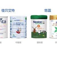 中国国际进口博览会即将举办,澳优将携佳贝艾特和悠蓝两大品牌亮相