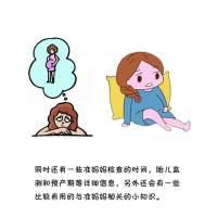 北京上海广州孕妇建档差别