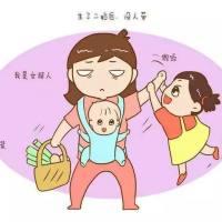 在宁波想要生二胎,家庭年收入要50万以上?有95后说: 一胎都不想要