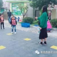 板桥新城幼 | 成长,因陪伴而美好!——板桥新城幼儿园家长半日活动