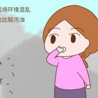 孕早期感冒或服用药物如何处理?