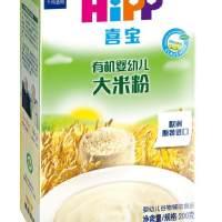 喜宝米粉有三好,有机、营养、好味道