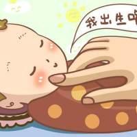 新生儿刚出生后,整天安静的几乎很难听到哭声,这是正常现象吗