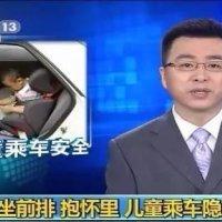 """别让事故告诉你安全座椅有多重要!快乐童年,从安全""""座""""起!"""