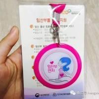 【韩国孕妇福利大盘点】孕妇还能享受免费用餐