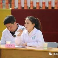 龙山幼儿园成功举办卫生保健知识家长讲座