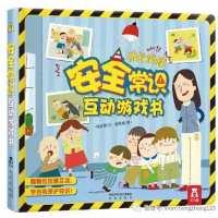 孩子入园不适应?这些好书可以帮孩子顺利过渡!