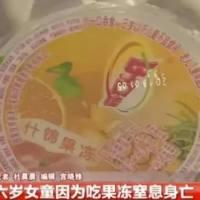 江阴很多孩子玩的这个玩具有剧毒,严重的致死!千万不要再买了