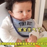 妈妈给宝宝喂了一口糊糊,表情包瞬间爆发,宝宝称:你想谋害朕吗