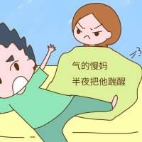 怀孕后, 你跟老公分床睡了吗? 孕妈们的选择区别还挺大的